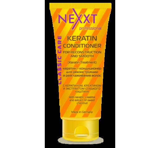 KERATIN-CONDITIONER for RECONSTRUCTION and STRAIGHTКератин-кондиционер для реконструкции и/или выпрямления волос - Арт. CL211406